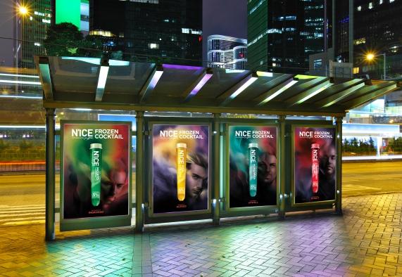 Blank billboard in city at night; Shutterstock ID 179572193